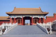 Forbidden City, Beijing Royalty Free Stock Photo