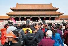 Forbidden City in Beijing Royalty Free Stock Photo