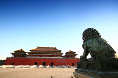 Forbidden city, Beijing China Royalty Free Stock Photography