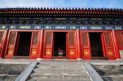 Forbidden City in Beijing, China Stock Photos