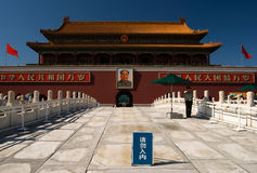 Forbidden city. The Forbidden City, Beijing, China Stock Photography