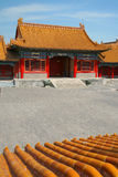 Forbidden City Beijing China Stock Photo