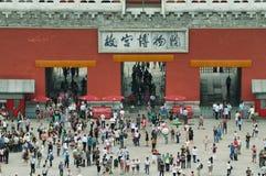 Forbidden City. Beijing. China Royalty Free Stock Photos