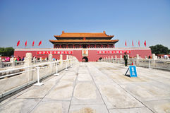Forbidden city of Beijing Royalty Free Stock Images