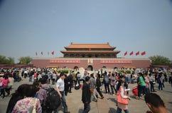 Forbidden City - Beijing,China Royalty Free Stock Photos