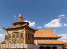 Forbidden City, Beijing, China Royalty Free Stock Photo