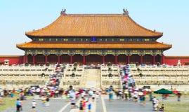 Forbidden city, Beijing Royalty Free Stock Photography