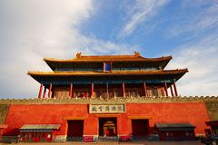 Forbidden City, Beijing Royalty Free Stock Photos