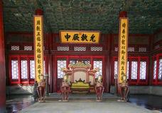 Forbidden City Beijing Royalty Free Stock Photos
