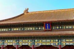 Forbidden City Beijing Stock Photography