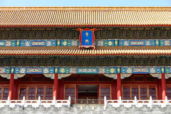 Forbidden City Beijing Royalty Free Stock Images
