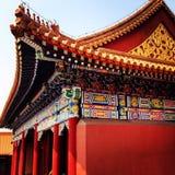 At the Forbidden City Royalty Free Stock Photos