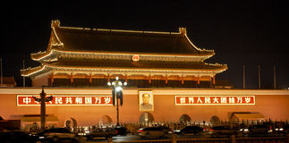 Forbidden city, China Royalty Free Stock Photography