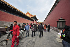 The Forbidden City, China Royalty Free Stock Images