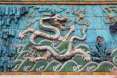 Forbidden city detail Stock Photos