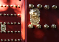Forbidden City Door Knocker Stock Photos