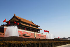 Forbidden city entrance Royalty Free Stock Photo