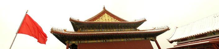 Forbidden city entrance gate side view Stock Photos