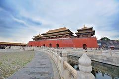 The Forbidden City (Gu Gong) Stock Photo