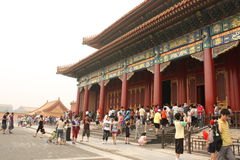 Forbidden City (Gugong) Royalty Free Stock Image