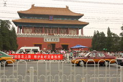 Forbidden City (Gugong). The gate of Military Valour in Forbidden City (Gugong) in Beijing, China Stock Images