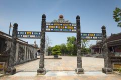 Forbidden city Hue, Vietnam Royalty Free Stock Images