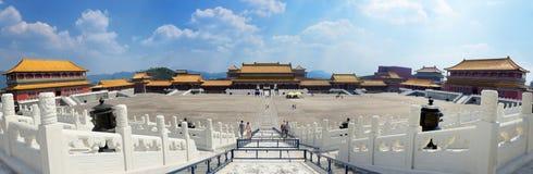 Forbidden City i Peking Royaltyfri Fotografi