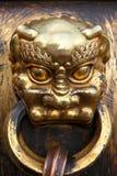Forbidden City In Beijing Stock Photos
