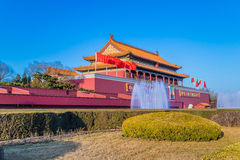 Forbidden City main entrance gate, Beijing Stock Photography
