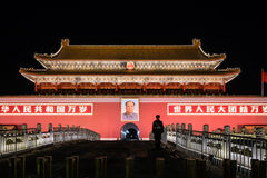 Forbidden City main entrance gate at night, Beijing Stock Image