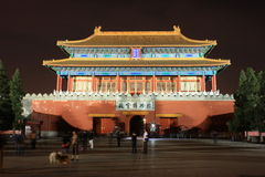 The Forbidden City at night :the Gate of Devine Might. Beijing China Royalty Free Stock Images
