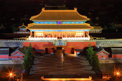 The Forbidden City at night Stock Photo