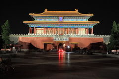 The Forbidden City night piece Royalty Free Stock Photography