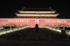 Forbidden City night scene Stock Photos