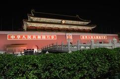 Forbidden City night scene Stock Image