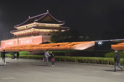 Forbidden City night scene Royalty Free Stock Photo
