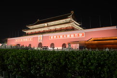 Forbidden City night scene Royalty Free Stock Photos