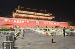 Forbidden City night scene Stock Photo