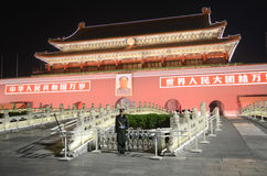 Forbidden City night scene Stock Photography