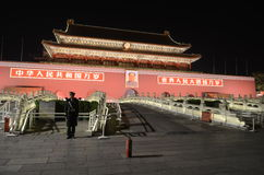 Forbidden City night scenes Royalty Free Stock Photo