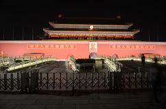 Forbidden City at night Royalty Free Stock Image