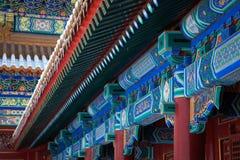 Forbidden City Royalty Free Stock Image