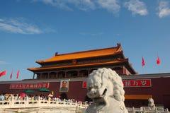 Forbidden City södra ingång Royaltyfri Foto