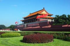 Forbidden City södra ingång Arkivfoto