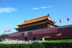 Forbidden City södra ingångsfolkmassor Arkivbild