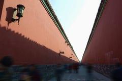 The forbidden city's walls. The road between forbidden city's walls  in beijing,China Stock Photo