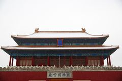 Forbidden city in snow, Beijing royalty free stock photography