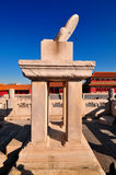 Forbidden City Sundial. Lying at the center of Beijing, the Forbidden City, called Gu Gong, in Chinese, was the imperial palace during the Ming and Qing Royalty Free Stock Photos