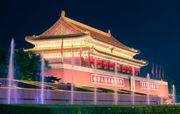 Forbidden City. Tienanmen gate of heavenly peace, Royalty Free Stock Image