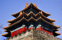 Forbidden City Watch Tower Beijing Royalty Free Stock Photo